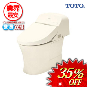 TOTO ウォシュレット一体形便器 GG1 CES9413